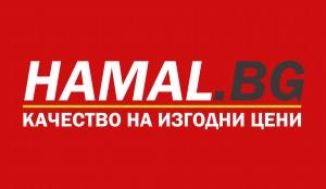 Хамали