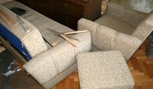 Изхвърляне на диван