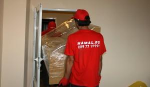 Хамалски услуги