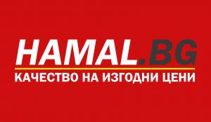 Фирма за хамалски и транспортни услуги