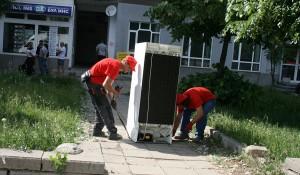 Изхвърляне на хладилник