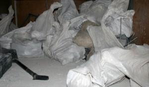 Изхвърляне на отпадъци София