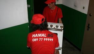 Хамалски услуги по преместване на дома и офиса