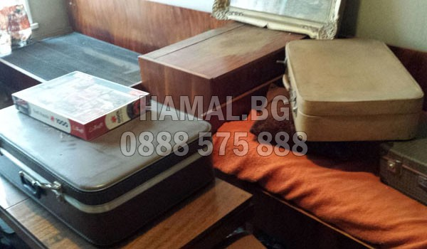 Hamal.Bg за изпразване на жилище